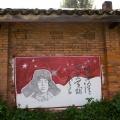 毛泽东思想万岁!