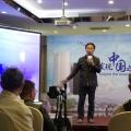 [上海] 发现中国之美 西部数据 行摄之旅 上海站点评会