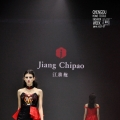 CHENGDU HOME TEXTILE FASHION WEEK