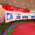 《百舸争流,奋楫者先》 上海改革开放回顾与展望在上海 ...
