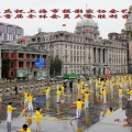 热烈庆祝上海市摄影家协会艺凡分会首届全体会员大会胜利召开