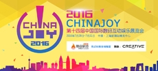 2016 ChinaJoy