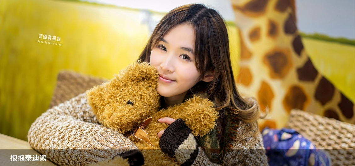 抱抱泰迪熊