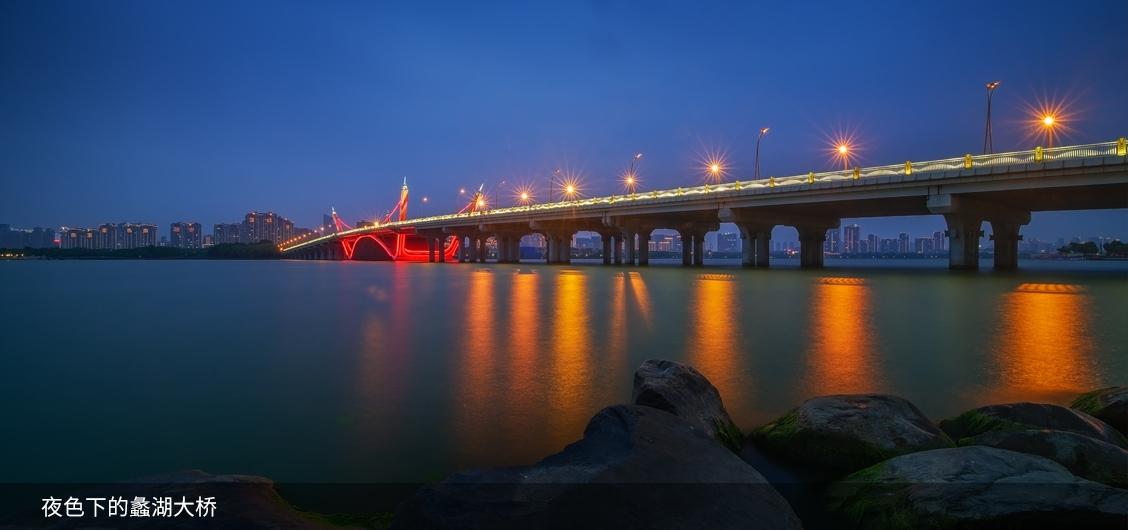 夜色下的蠡湖大桥