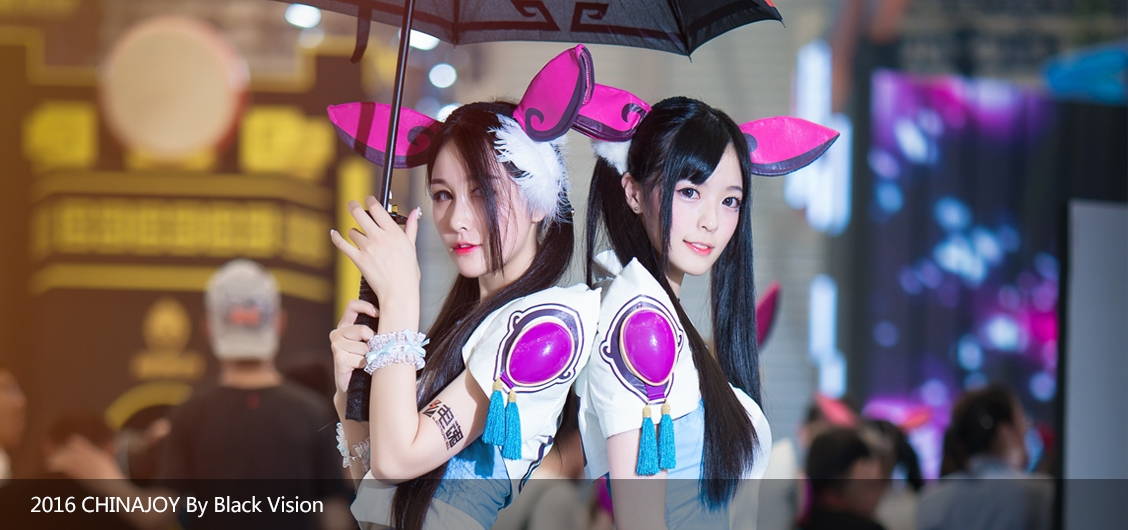 2016 CHINAJOY By Black Vision