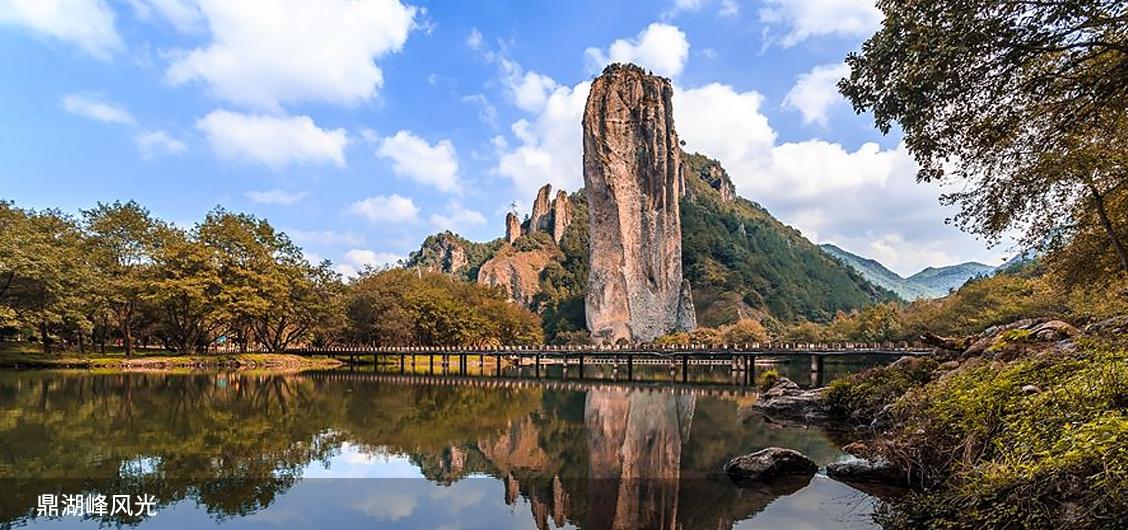 鼎湖峰风光