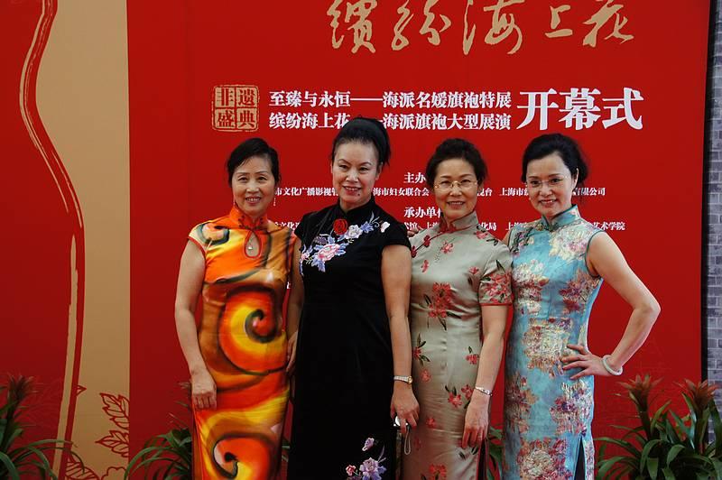 上海旗袍沙龙五周年庆