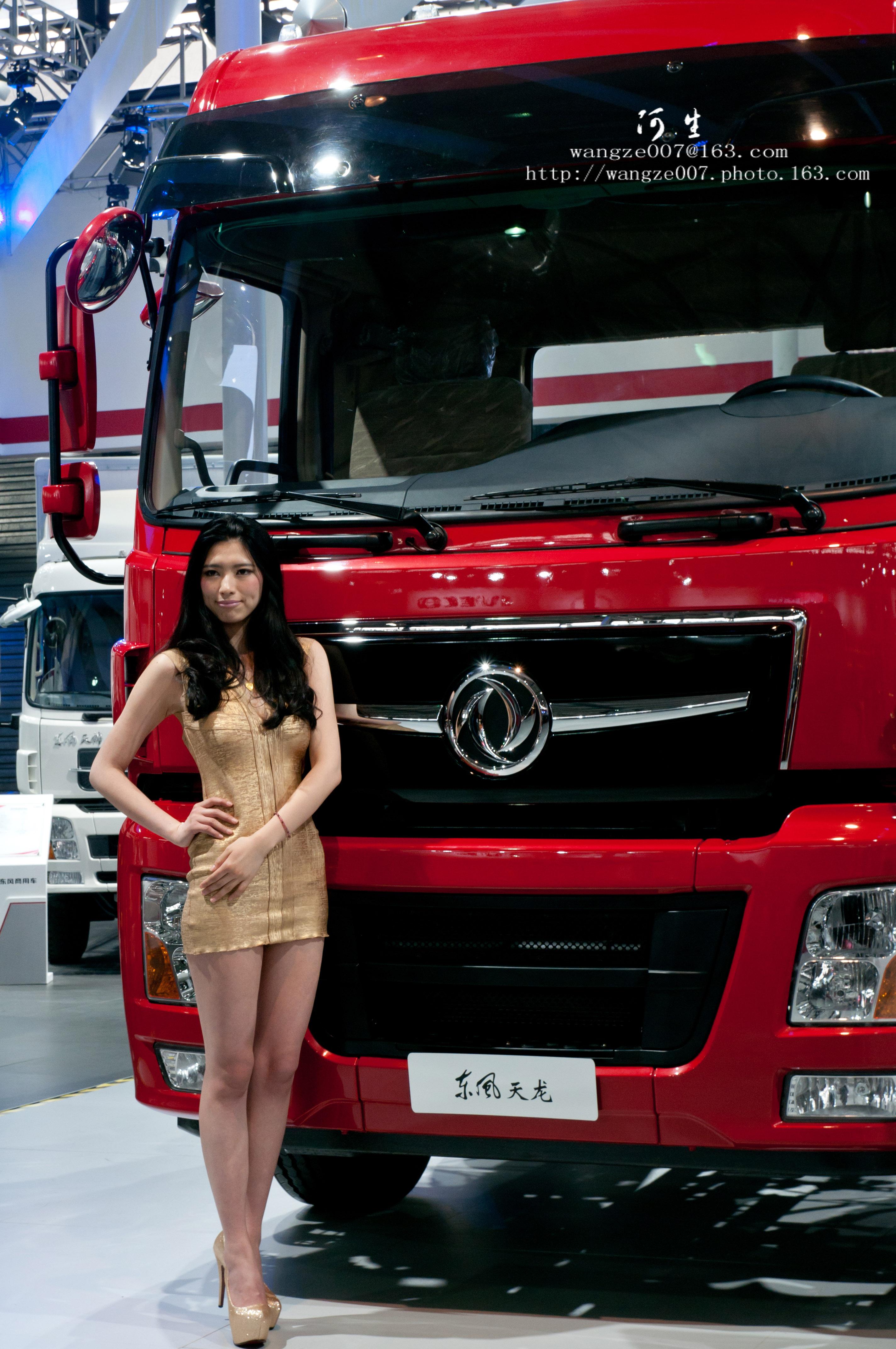 2013上海车展(作业)之汽车与车模篇 - 全国摄友交流区
