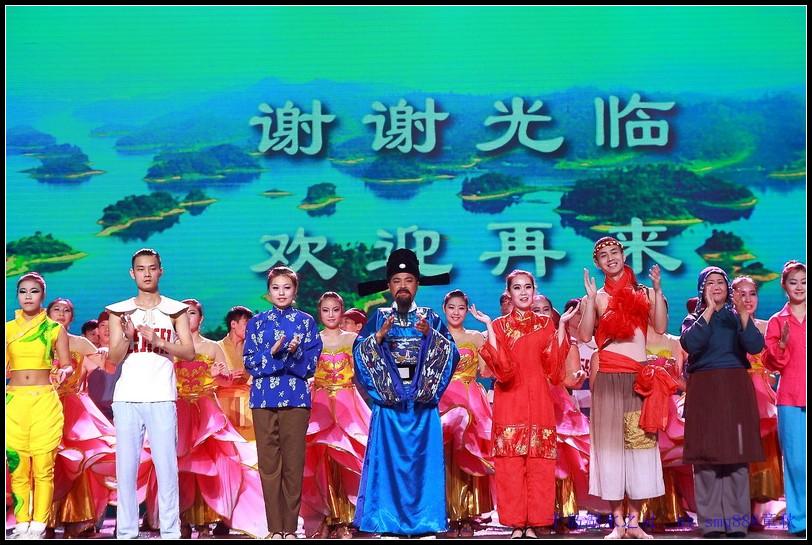 大型精彩舞台剧《千岛湖水之灵》
