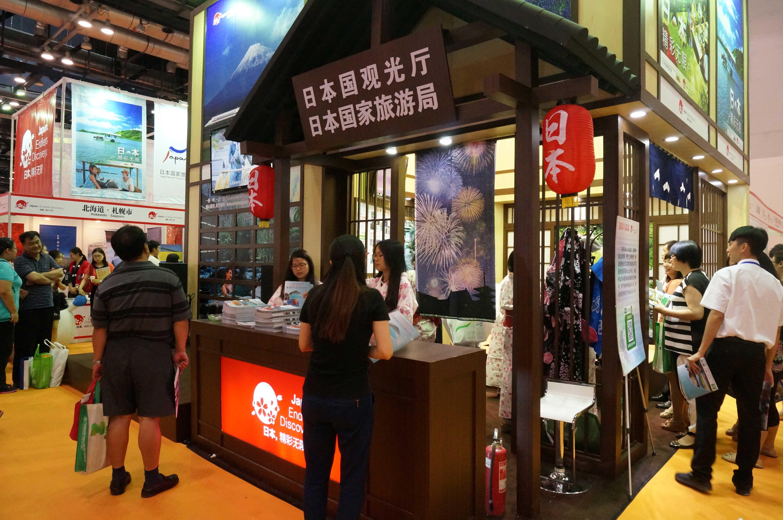 2014北京旅博会日本展位.jpg