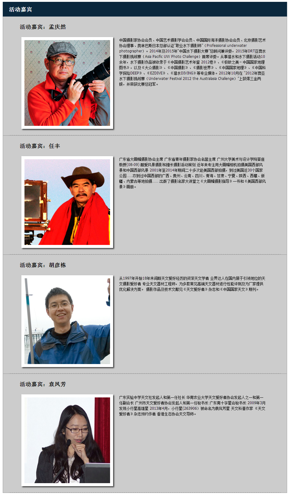 OLYMPUS 产品体验会 广州会场111.png