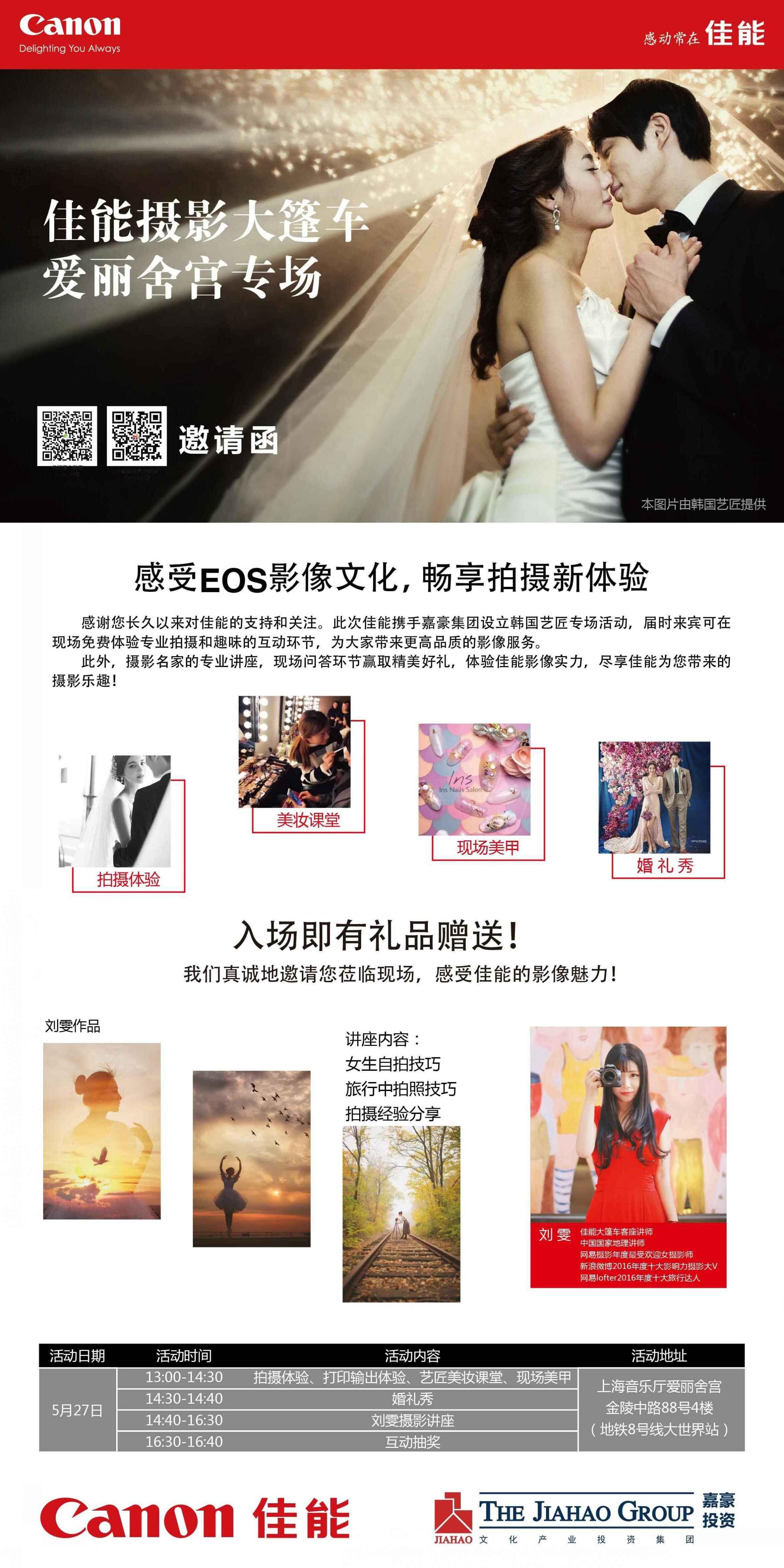 QQ图片20170519111129.jpg