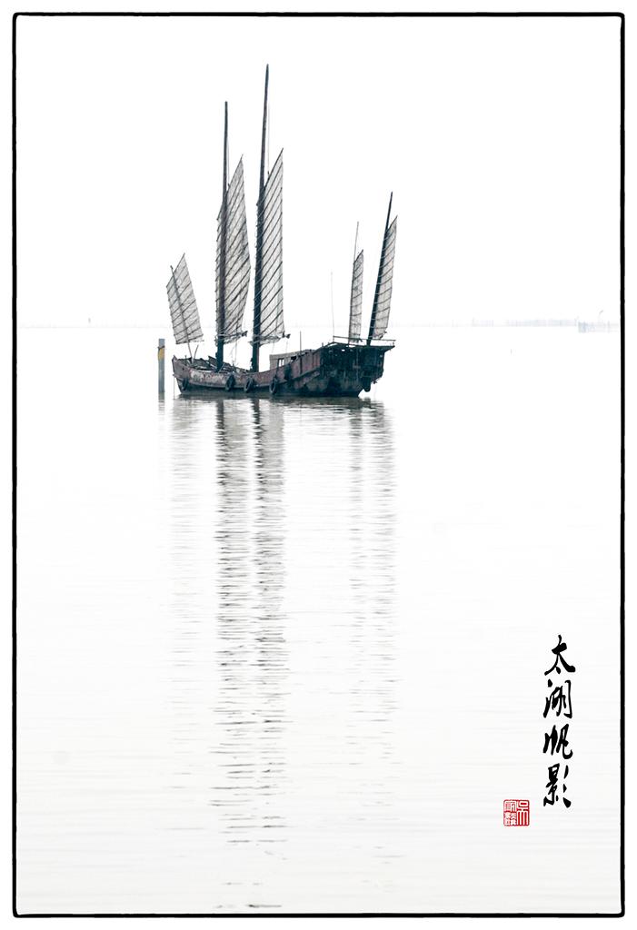 西山太湖风情