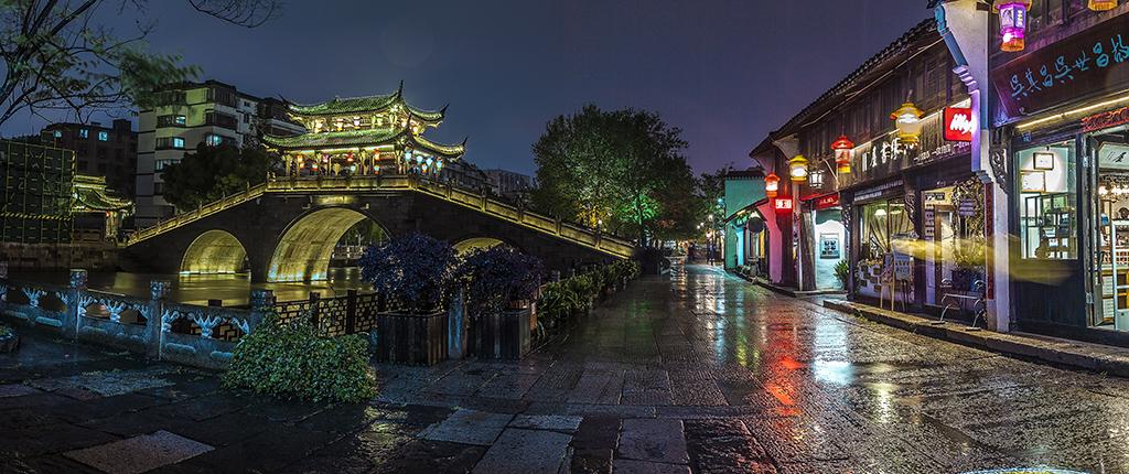 海宁老街雨景