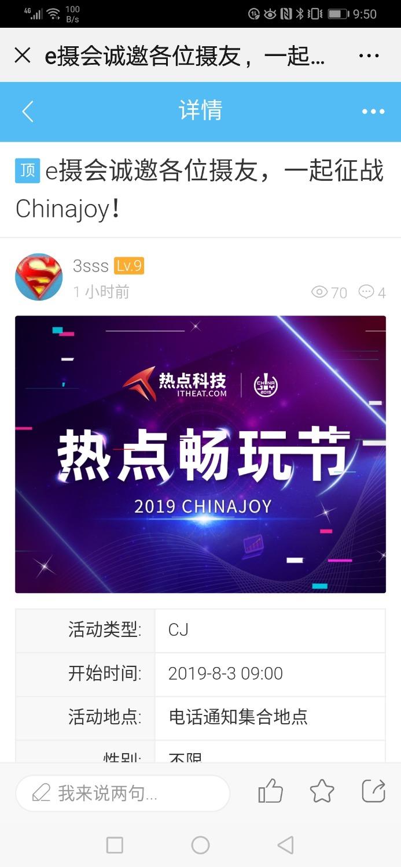 Screenshot_20190723_215018_com.tencent.mm.jpg