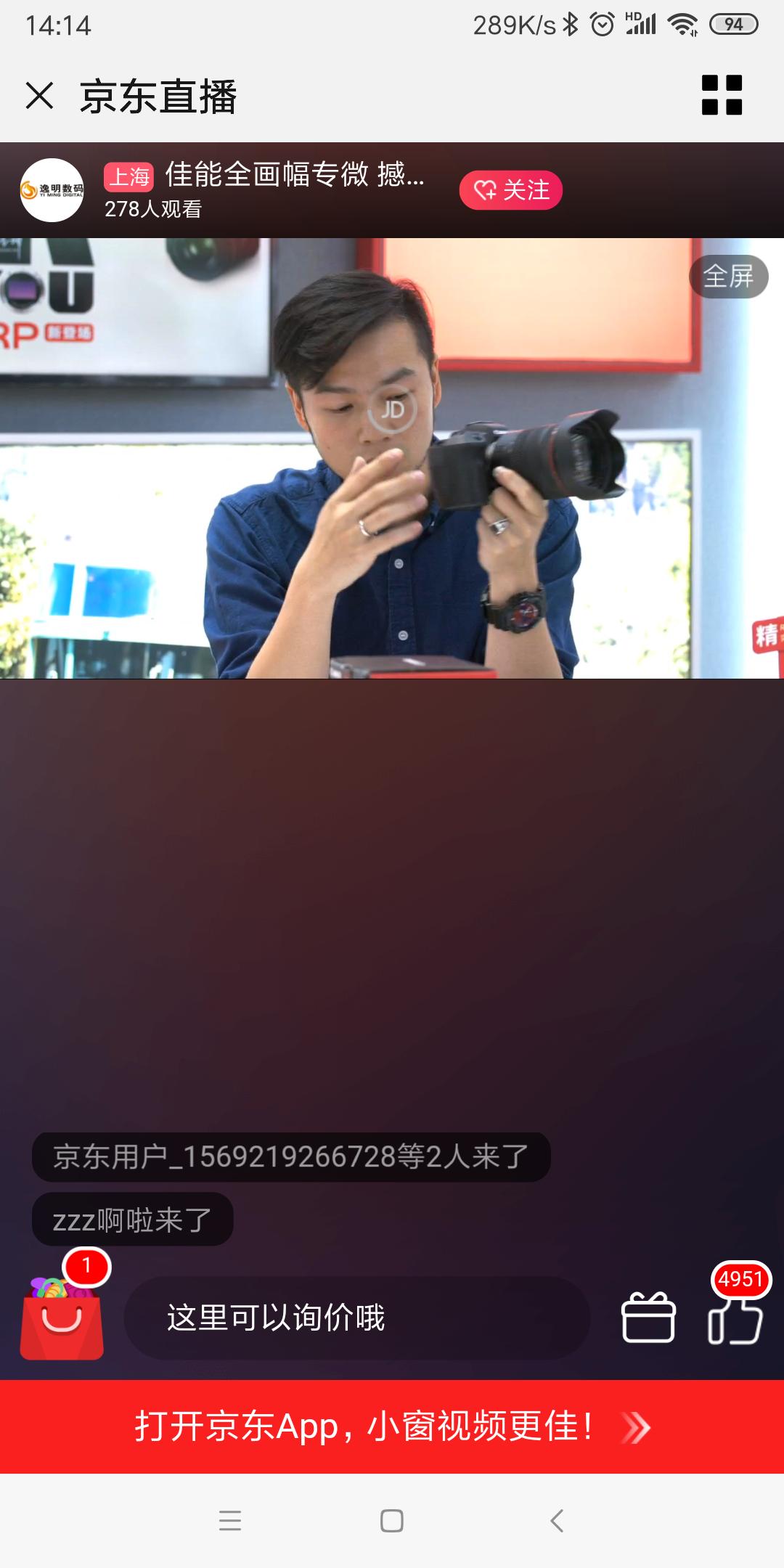 Screenshot_2019-09-23-14-14-35-331_com.tencent.mm.png