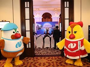 日本长崎县与上海市建立友好交流关系20周年
